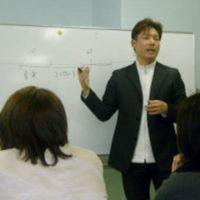 恋愛教室講義